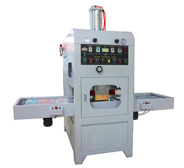 高频熔断机