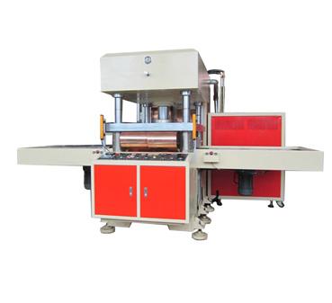 油压式PVC/PET柔软线胶盒高频熔断机AT-15