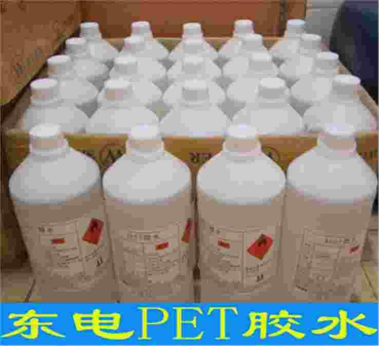 PET胶盒专用胶水