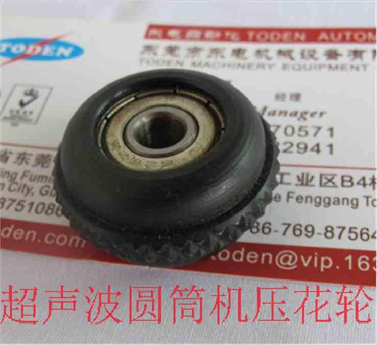 超声波圆筒机用焊接压花轮